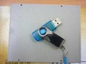 Đầu đọc USB